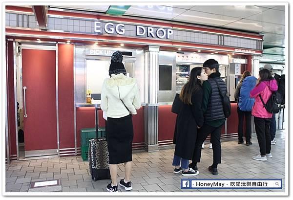 IMG_8714韓國EGG DROP.JPG