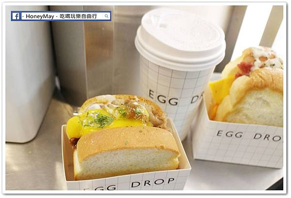 IMG_8721韓國EGG DROP.JPG