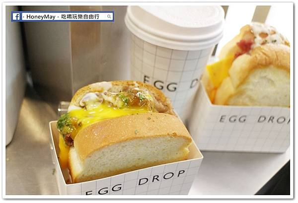 IMG_8722韓國EGG DROP.JPG