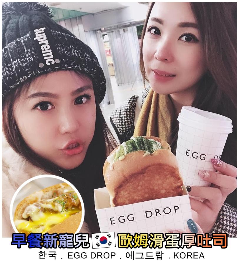 20181031 EGG DROP3