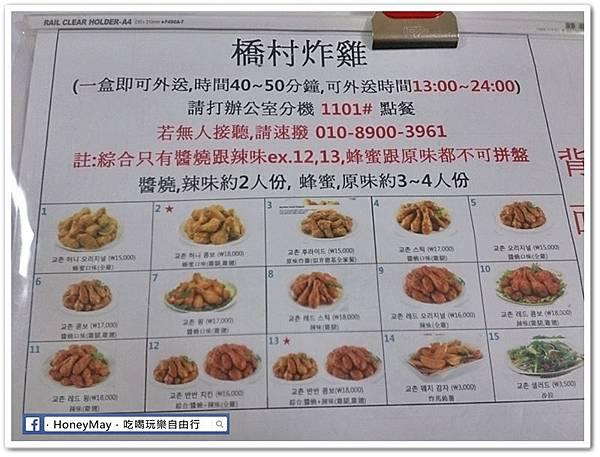 DSC_2801新村W house.jpg