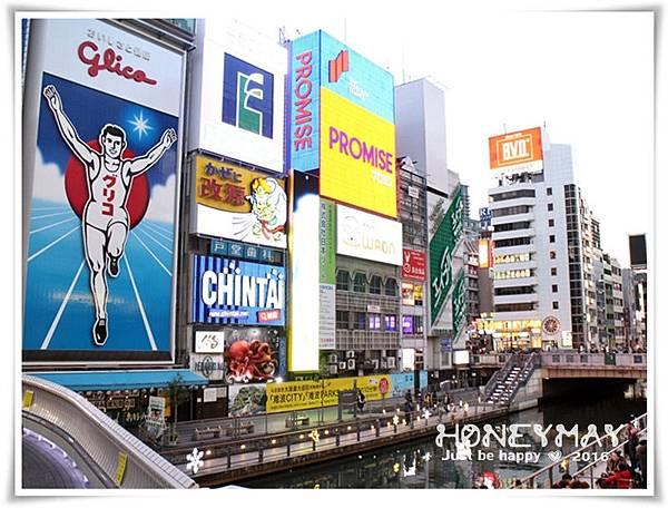 20160101大阪.JPG