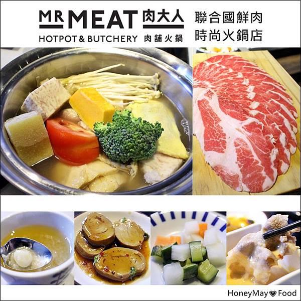 20160108 肉大人.jpg