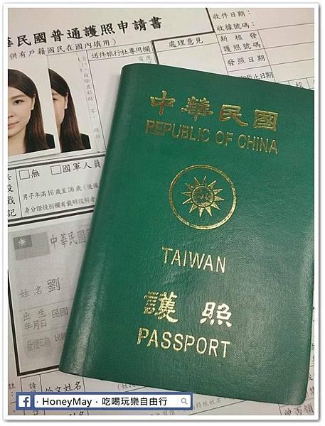 20160401 護照.jpg