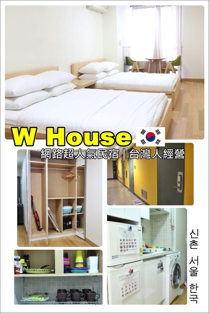 20160416 W house.jpg