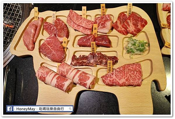 20161212 京東燒肉.JPG