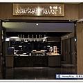 IMG_7388新板希爾頓Hilton.JPG