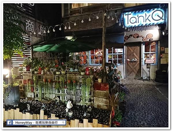 DSC_1094TankQ cafe松江南京.JPG