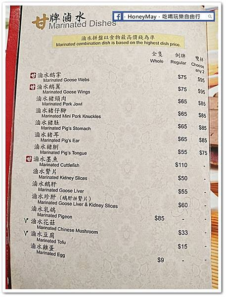 DSC_1406甘牌燒鵝米其林香港.JPG