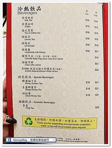 DSC_1412甘牌燒鵝米其林香港.JPG