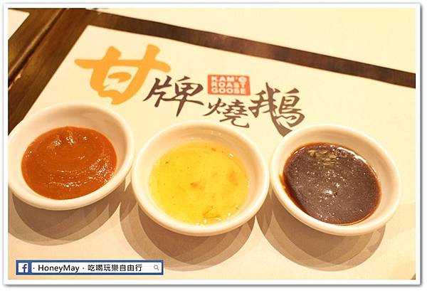 IMG_7755甘牌燒鵝米其林香港.JPG