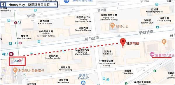 香港甘牌燒鵝MAP
