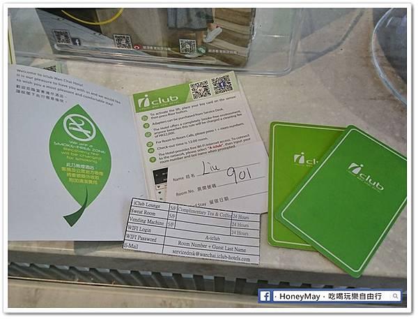 DSC_1548富薈灣仔酒店.JPG