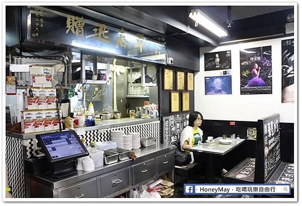 IMG_8063華星冰室.JPG