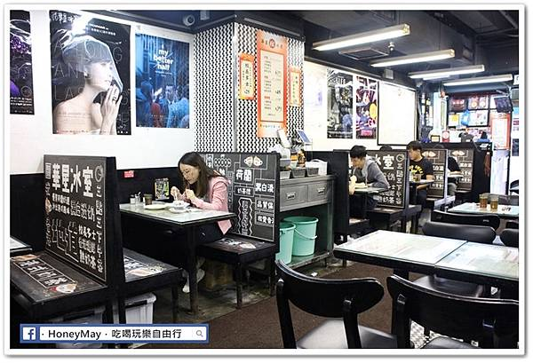 IMG_8064華星冰室.JPG