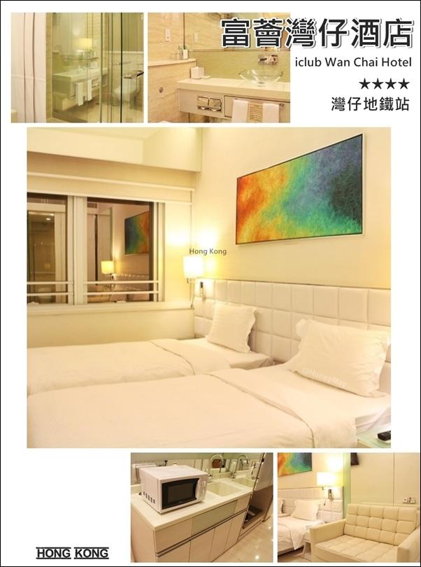 20181022-25 富薈灣仔酒店.jpg