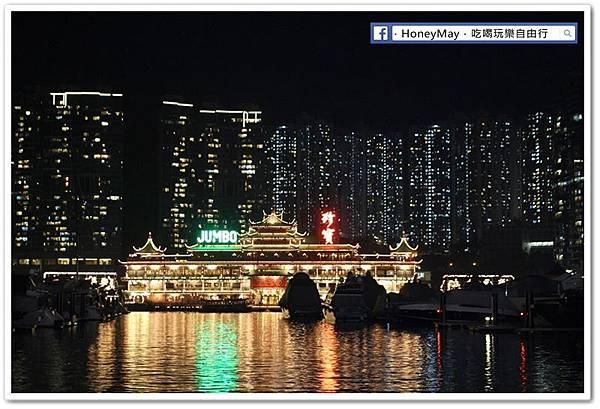 IMG_7994珍寶海鮮舫.JPG