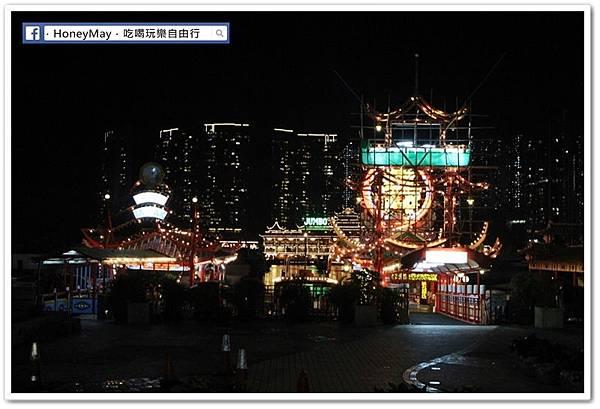 IMG_8005珍寶海鮮舫.JPG
