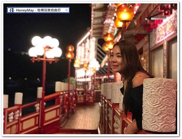 香港 (18)珍寶海鮮舫.jpg