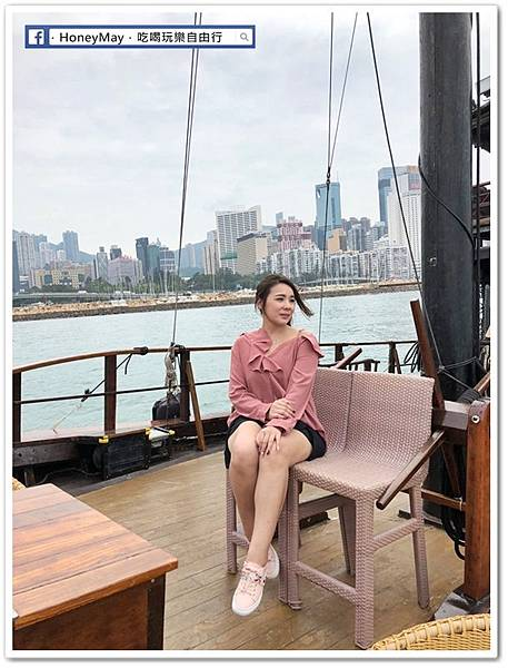 HongKong (14)香港張保仔號.jpg
