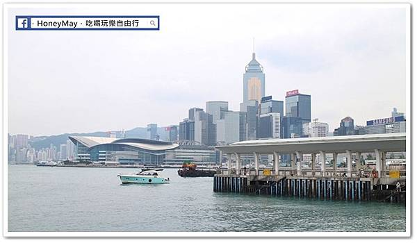IMG_8074香港張保仔號.JPG