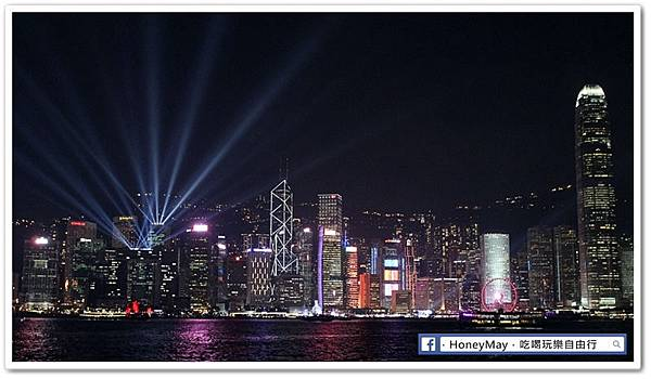 IMG_8222香港維多利亞港.JPG