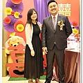 IMG_9158蘆洲大風車婚宴-大頭蔡.JPG