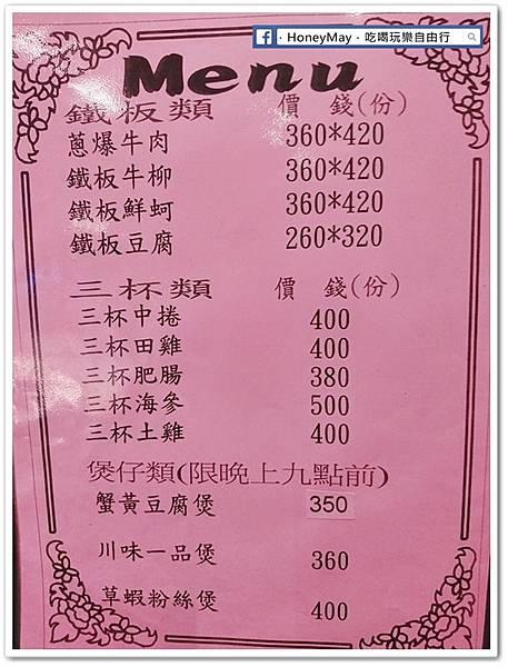 DSC_0300大風車海鮮婚宴.JPG