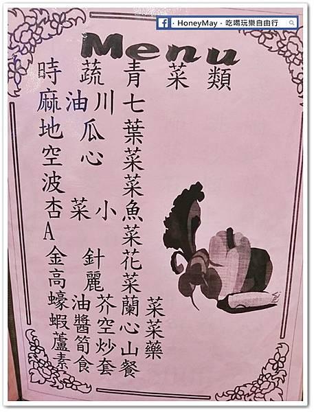 DSC_0305大風車海鮮婚宴.JPG