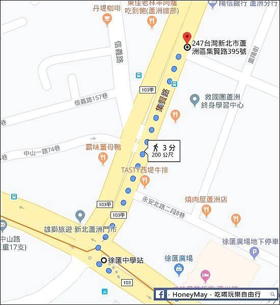 20190404 大風車map
