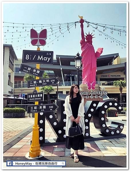 Xiam (8)華泰名品城outlets.jpg
