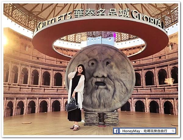 Xiam (24)華泰名品城outlets.jpg