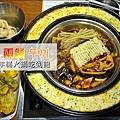 2018-2019 兩餐韓式年糕火鍋吃到飽-1.jpg