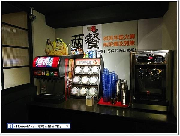 DSC_6864兩餐忠孝店.JPG