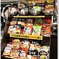 IMG_7876兩餐蘆洲店.JPG