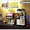IMG_7880兩餐蘆洲店.JPG