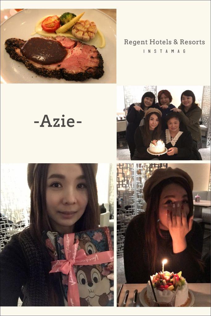20170120 aize.jpg