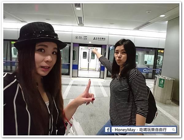 20170305 第一次搭機場捷運.JPG