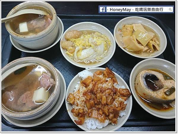 20170822 今大魯肉飯.jpg