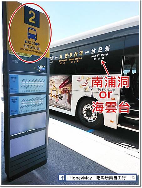海雲台bus2