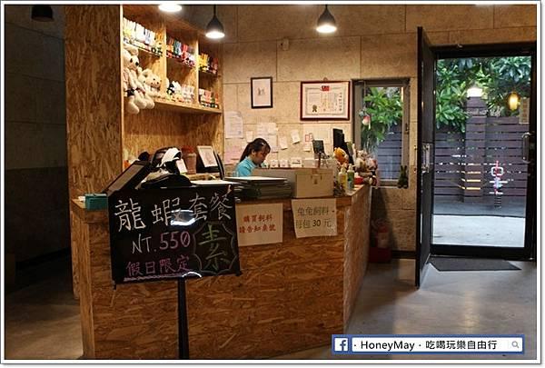 IMG_8689To House八里兔子.JPG
