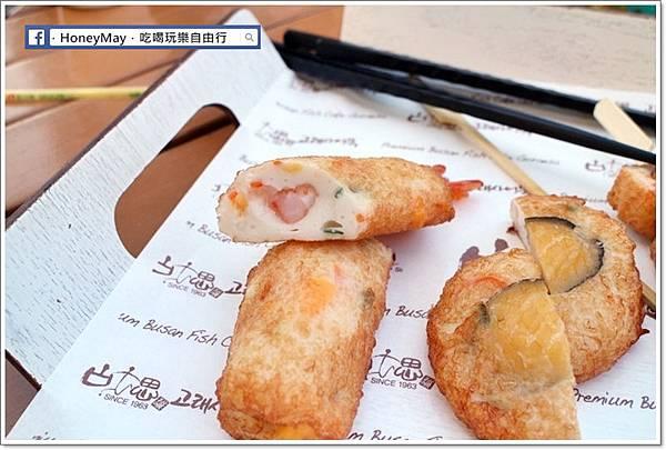 IMG_8118釜山古來思魚餅.JPG