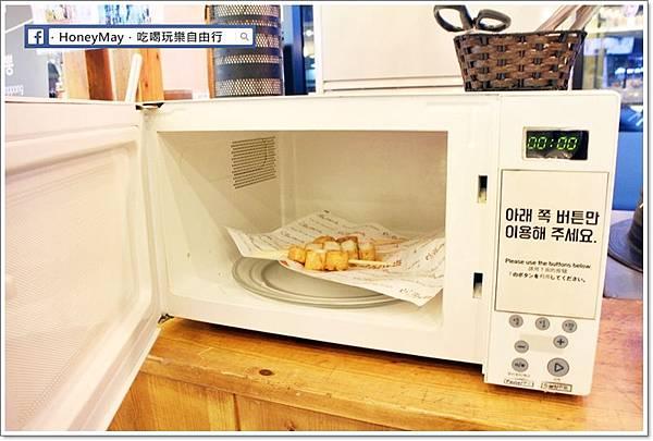 IMG_8119釜山古來思魚餅.JPG