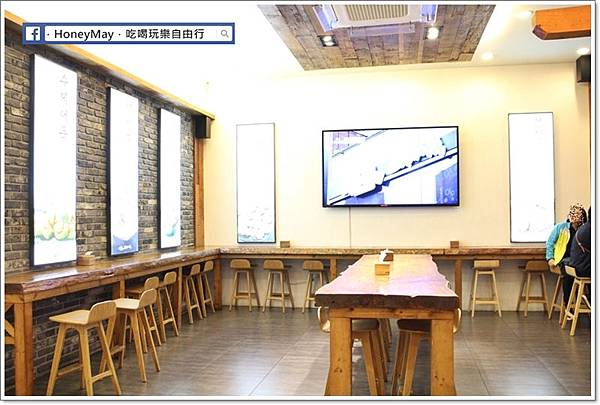 IMG_8120釜山古來思魚餅.JPG