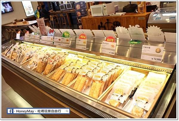 IMG_8122釜山古來思魚餅.JPG