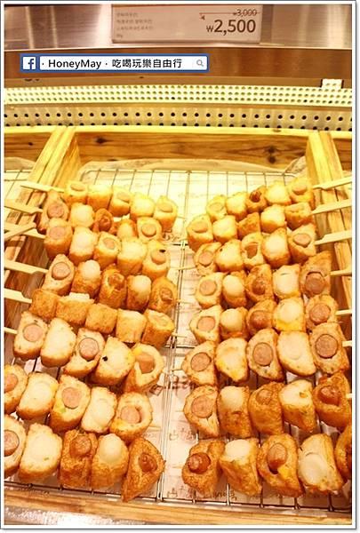 IMG_8130釜山古來思魚餅.JPG