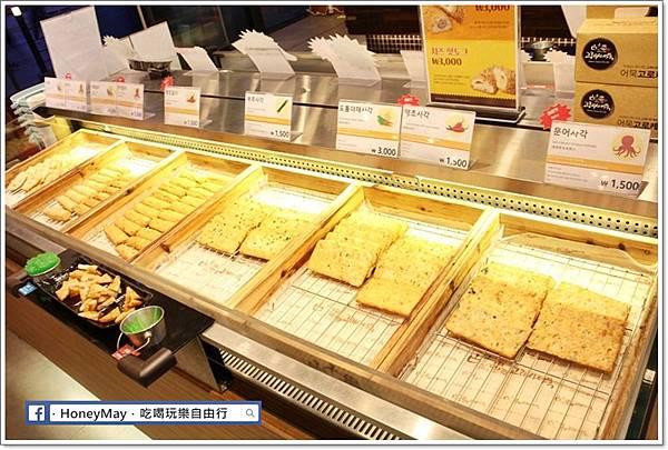 IMG_8131釜山古來思魚餅.JPG