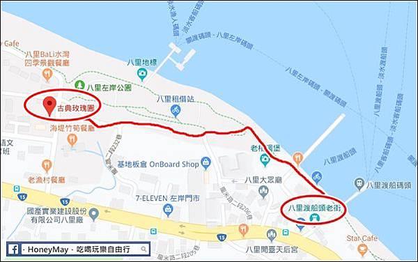 20190607 八里老街一日遊map