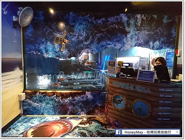DSC_0922釜山水族館sea life.JPG