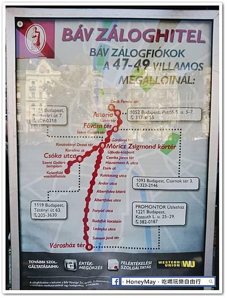 DSC_2765匈牙利中央市場.JPG